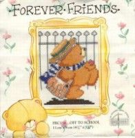"""Gallery.ru / Soltera - Альбом """"Forever friends"""""""