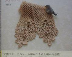 Lovely crochet bookmark