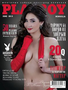 Playboy (Mongolia) June 2013  with Nomin-Erdene B. on the cover of the magazine