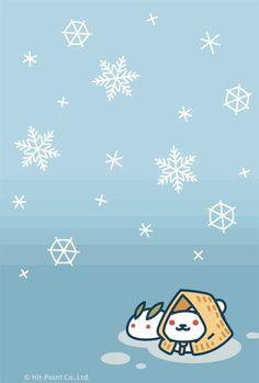 Neko Atsume wallpaper - Frosty