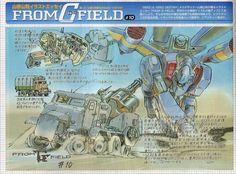 """rambleroom: """" rocketumbl: """" 山根公利 Kimitoshi Yamane """" A Quadrupedal Mobile Suit, they need more of these in every gundam series. """""""
