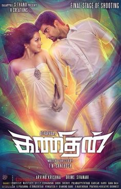 #Ganithan Final Shooting Stage - http://tamilcinema.com/ganithan-final-shooting-stage/