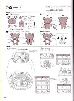 Amigurumi+San-X034.jpg 1,176×1,600 pixels