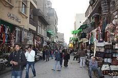 Downtown at the market in Cairo