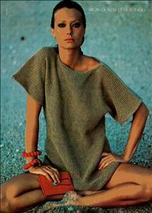 Vogue Maggio 1975 pag 105
