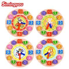 Simingyou 4 Models Puzzles 1Pcs/Set Animal Cartoon Educational Toys For Children Digital Geometry Wooden Clock Beaded LCM08