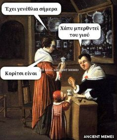 . Clever Quotes, Funny Quotes, Funny Memes, Jokes, Ancient Memes, Greek Quotes, Funny Stories, Lol, Humor