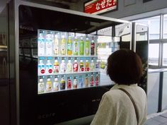 Vending machine in Shinagawa Station, Tokyo senses demographics of the consumer then suggests appropriate drinks for purchase.