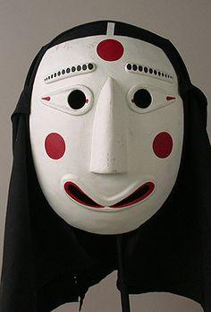 Korean Mask - Pyeolsandae folk art mask