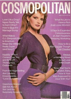Cosmopolitan magazine, MARCH 1979 Model: Rene Russo Photographer: Francesco Scavullo