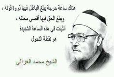 يارب ثبت اقدام شعبي السوريين في هذه المحنه..