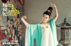 Still photos of Chinese actress Fan Bingbing's latest film Lady of the Tang Dynasty were released recently. The film tells the story of Yang Yuhuan, a favorite concubine of emperor Tang Xuanzong of the Tang Dynasty.