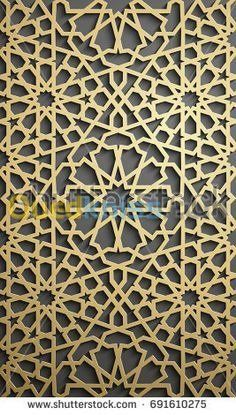 Vente motifs décoration, découpe forex Alger Alger centre Algérie ...