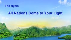 """The Hymn of Life Experience """"All Nations Come to Your Light"""" Praise And Worship Songs, Praise God, Kingdom Of Heaven, Spiritual Warfare, Real Life, Faith, Till Death, God Jesus, Jehovah"""
