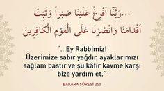 Yardım eyle ya rabbi.  #sabır #yardım #freequds  #kudüsiçinayağakalk  #islam #ayet #dua #amin #hayırlıcumalar  #ilmisuffa
