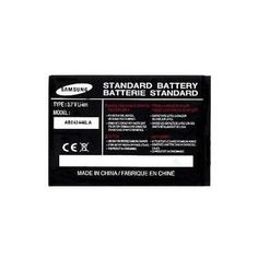 OEM Spare Replacement Battery 800mAh AB043446LA for Samsung TwoStep R470 >>> See this great product by click affiliate link Amazon.com