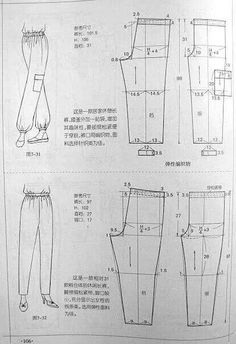 Photo - Photography, Landscape photography, Photography tips Sewing Pants, Sewing Clothes, Diy Clothes, Dress Sewing Patterns, Sewing Patterns Free, Clothing Patterns, Techniques Couture, Sewing Techniques, Fashion Sewing