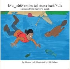 Written by Harron Hall and illustrated by Ron Hall Student Learning, Teaching Kids, World Wetlands Day, Natural Curiosities, Life Form, The Book, Storytelling, Family Guy, Children