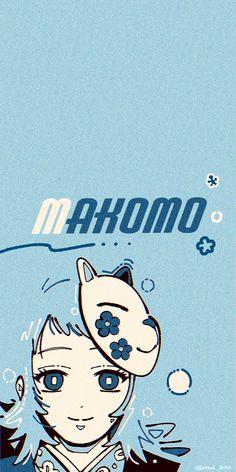 Manga Anime, Anime Demon, Otaku Anime, Anime Art, Manga Girl, Anime Girls, Demon Slayer, Slayer Anime, Animes Wallpapers