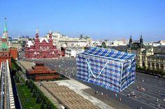 Повесть о настоящем чемодане: реакция общества на сундук на Красной площади — Люди — Афиша-Город
