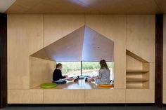 Gallery of Montagne Centre / Y2 Architecture - 12