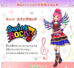 Seira in Swing Rock's Constellation Dress from Aikatsu!