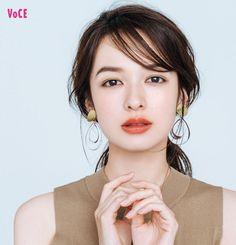 Up Girl, Girl Face, Hair Arrange, Beautiful Japanese Girl, Japanese Makeup, Hottest Female Celebrities, Perfect Lips, Braut Make-up, Girls Makeup