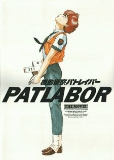 Patlabor The Movie 1989 Ilustracao Kawaii Anime Kawaii