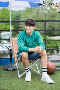 Choi Minho in Because It's the First Time, coming soon to DramaFever1 #SHINee