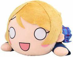 LOVE LIVE Umi Sonoda 100cm TERA JUMBO NESOBERI Plush Doll SEGA