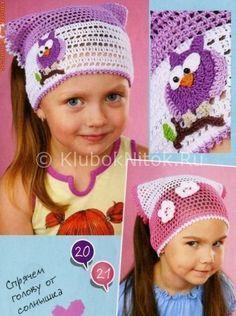 Косынка для девочки | Вязание для девочек | Вязание спицами и крючком. Схемы вязания.