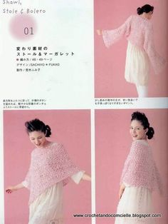 crochet pattern - Stole, poncho, shrug? Use it differently every time.