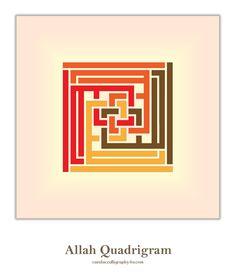 Arabic Calligraphy For You: Allah Quadrigram - Square Kufi