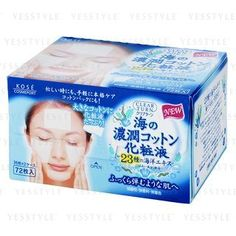 Buy Kose Clear Turn 23 Marine Essence in Cotton (Blue Box) at YesStyle.com! Quality products at remarkable prices. FREE WORLDWIDE SHIPPING on orders over US$ 35.
