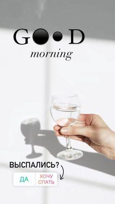 Good Morning Good Night, Herbalife, Food Photo, Instagram Story, Lashes, Social Media, Blog, Beauty, Ideas