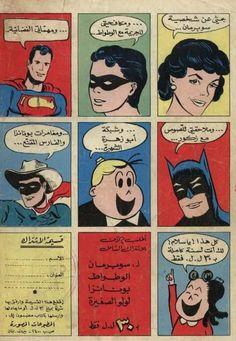 Arabic Comics