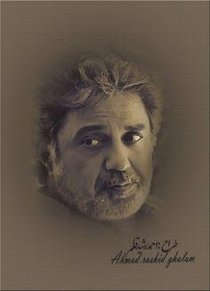 داریوش عزیز.خواننده عالی مقام ایرانی. Dariush Eghbali