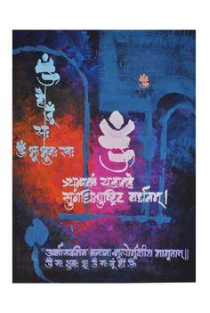Marathi Ganesha Painting, Buddha Painting, Ganesha Art, Marathi Calligraphy, Calligraphy Art, Wedding Invitation Cards, Wedding Cards, Invite, Invitations