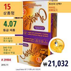 Healthsmart Foods, Inc. #온도에민감한제품 #초콜렛바