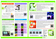 JEUNESSE GLOBALKOREA(주네스) System 전문 Group 소식지2월호 내지....2014.2.5.  www.vostitwall.com/kssystem