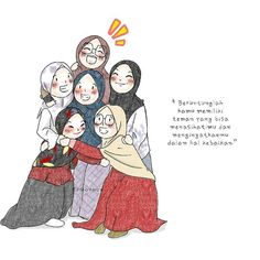 Find ourselves brothers and sisters in the way of Allah, because they are in the Hereafter . Cute Love Pictures, Cute Images, Reminder Quotes, Self Reminder, Muslim Quotes, Religious Quotes, Cartoon Pics, Girl Cartoon, Quotes Sahabat