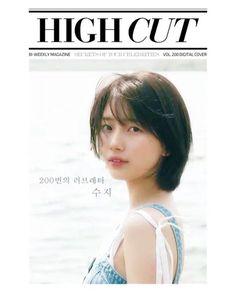Kpop Short Hair, Korean Short Hair, Short Hair Cuts, Short Bob Styles, Medium Hair Styles, Long Hair Styles, Asian Haircut, Shot Hair Styles, Hair Reference