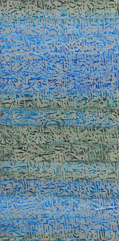 Untitled - Ahmad Moualla
