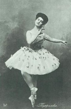 Pierina Legnani (1868-1930)
