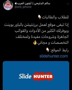 Instagram Follower Free, Applis Photo, Social Quotes, Iphone App Layout, Journal Questions, Book Qoutes, Learning Websites, English Language Learning, Study Tips