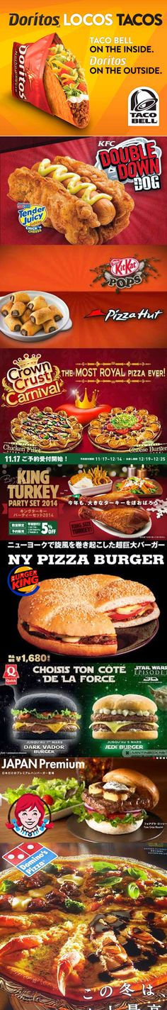 singapore fast food war /r/singapore 2014 official food fast food chains in s'pore launch chinese new year menu war this means the annual fast food war has begun — which is.