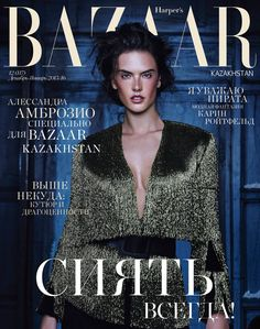 Alessandra Ambrosio – Harper's BAZAAR Magazine Kazakhstan December 2015 Cover