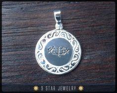 BPS30 925 Sterling Silver Baha'i Ring Stone Symbol by 9 Star Jewelry #bahai #bahairings #bahaipendants #bahaijewelry #9starjewelry