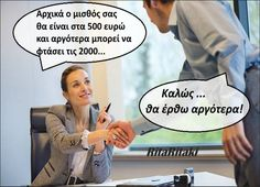 Φωτογραφία Illuminati, Humor, Signs, Memes, Funny Things, Google, Funny Stuff, Humour, Shop Signs