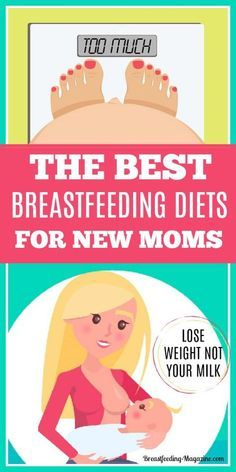 The best breastfeeding diets for new moms to maintain your breast milk supply but lose that baby weight. #breastfeedingdiet #breastfeeding #momtips